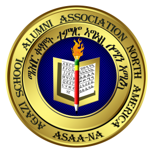 Agazi School Alumni Association N.A