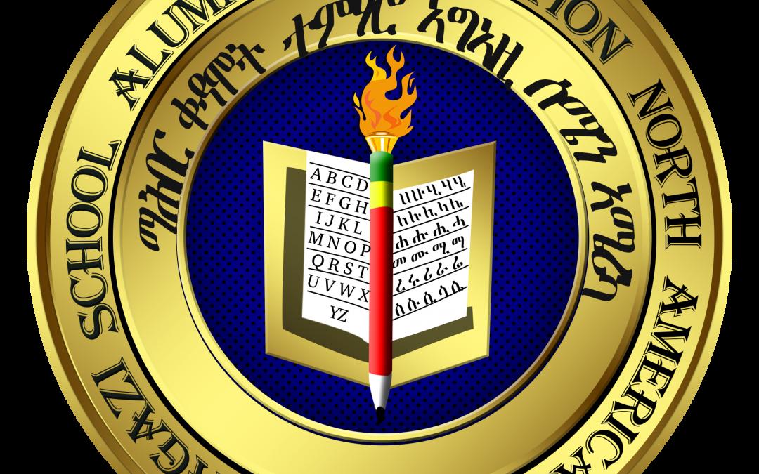 Agazi School Alumni Association N.A