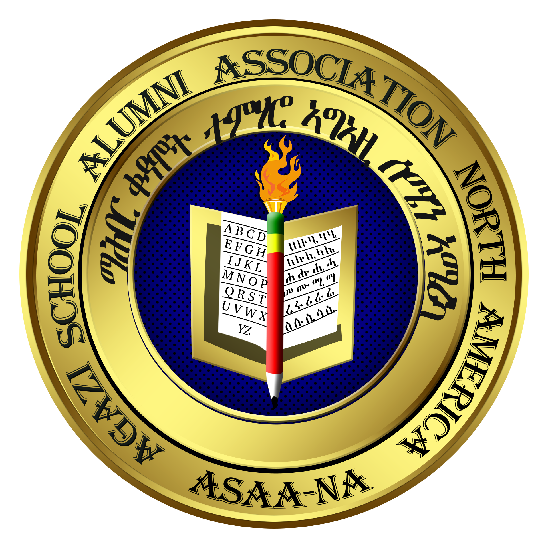 Agazi High School Alumni